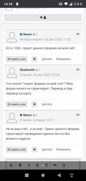 Screenshot_20201227_141856.jpg