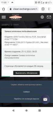 Screenshot_20201229_110027.jpg