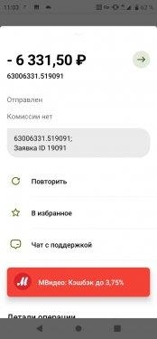 Screenshot_20201229_110311.jpg