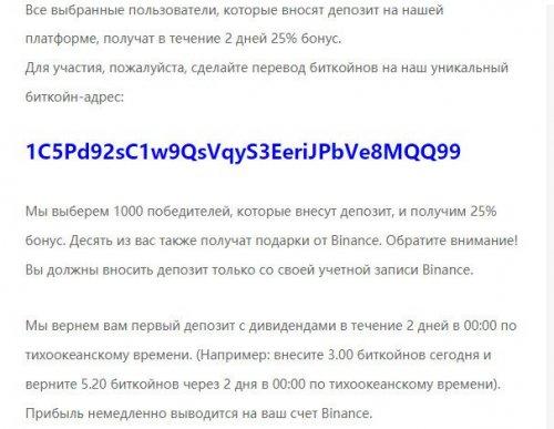 545143329_1.thumb.jpg.43c830654c4244f21a5d5456a4b52548.jpg