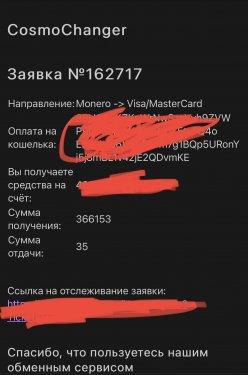 B11231EA-2223-49BE-BF2E-7D349B6F45DF.jpeg