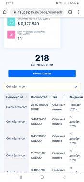 Screenshot_20210101-121113_Chrome.jpg