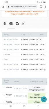Screenshot_20210131-212633_Chrome.jpg