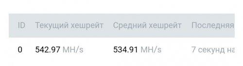 Screenshot_20210131-213112_Chrome.jpg