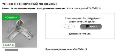 02.thumb.JPG.ff1efd5b55b9d29763a2bcc1a9b4220e.JPG
