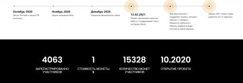 скрин сайт.png