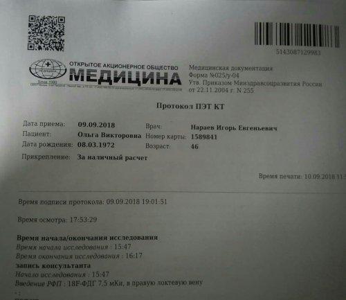 IMG_20210228_181715.jpg