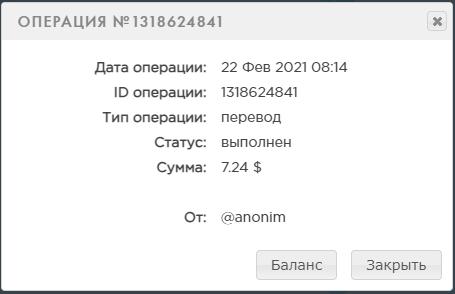 image.png.6e6aa1fc1c054d80c4fbf53660313493.png