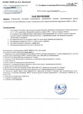 revmatolog-msk.thumb.jpg.78c7e488baed87313fffbb1ab601ea14.jpg