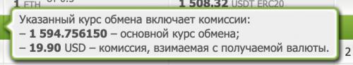 Снимок экрана 2021-03-25 в 19.17.02.png