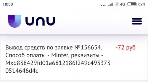 IMG_20210305_185050.jpg