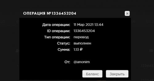 Screenshot_110.png