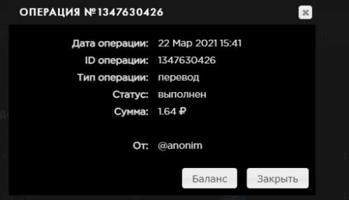 Screenshot_133.png