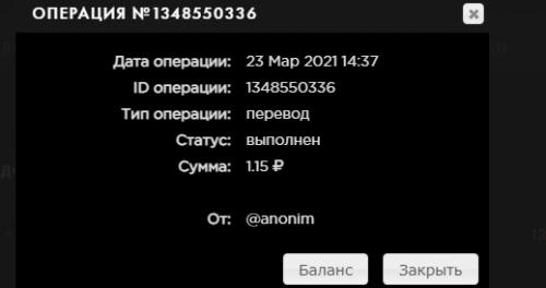 Screenshot_139.png