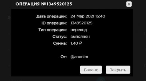 Screenshot_143.png