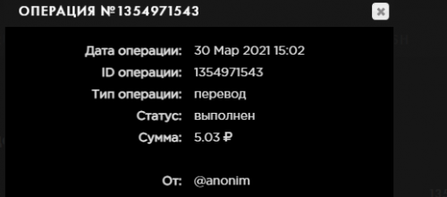 Screenshot_148.png