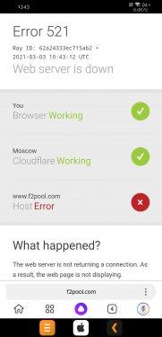 Screenshot_2021-03-03-13-43-31-162_ru.yandex.searchplugin.beta.jpg