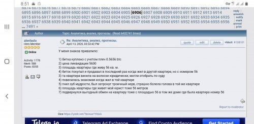 Screenshot_20210220-085108_Chrome.jpg