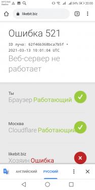 Screenshot_20210313-200007.png