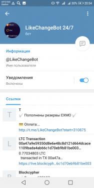 Screenshot_20210313-205410.png