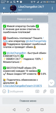 Screenshot_20210316-190050.png