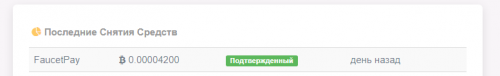 Screenshot_93.png