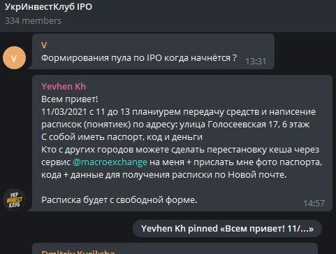 macroexchange_1.png.3ac8a1086818275b0ad4e73e37214e93.png