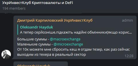 macroexchange_2.png.f926483e3176ea00aeea668e4a51d50d.png