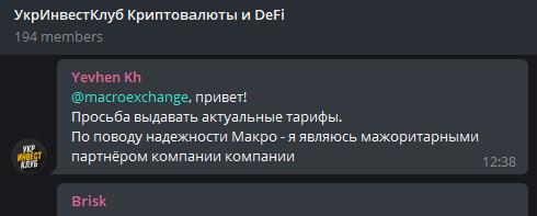 macroexchange_3.png.c40095c83c0225170596dd050720766d.png