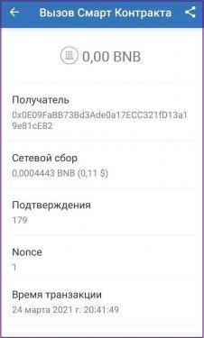 pa6.thumb.jpg.949caa2e88d7fcef74790d6f02177b40.jpg