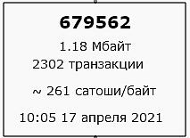 2113125321_.png.b20e731f195f8c27a565362d69767087.png