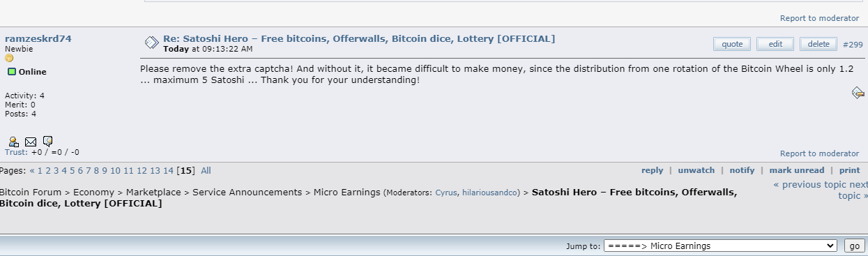 bitcointalk-капча.png