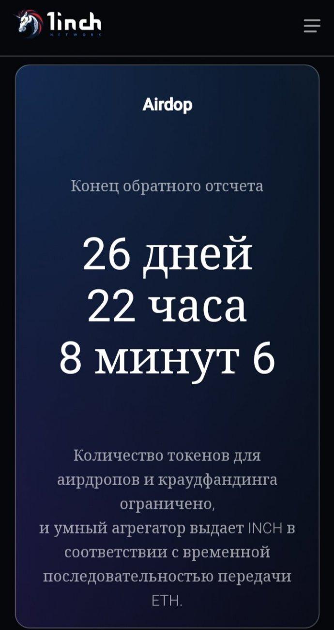 IMG_20210418_095500.jpg