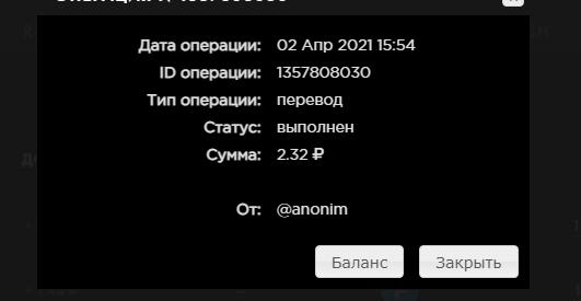 Screenshot_156.png