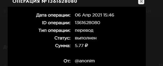 Screenshot_171.png