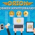 OrionBTC