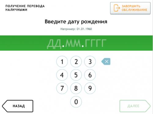 114930496_.thumb.png.eba68ed39ca8c564a8e485f04af46c24.png