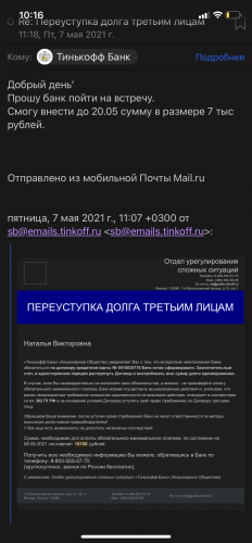 6918189E-FCE0-46AD-AC2A-44E8FB7D5542.png