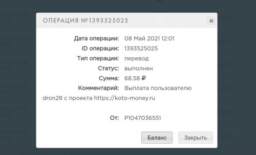 IMG_20210508_121725.thumb.jpg.c270d8307520605ab91590c22278a855.jpg