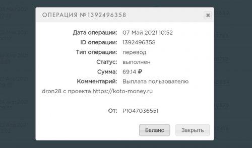 IMG_20210508_121742.thumb.jpg.ef7ef0b4d2b026c4d0f67b0d00a1460f.jpg