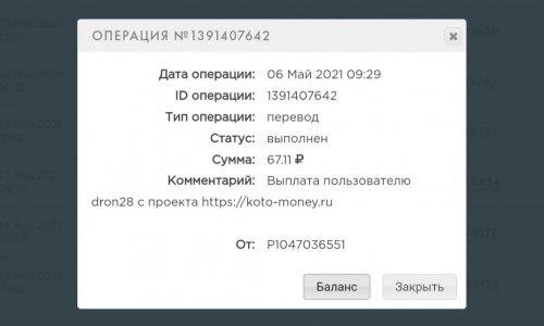 IMG_20210508_121757.thumb.jpg.dd364689b301527e8134d6541b2b4306.jpg