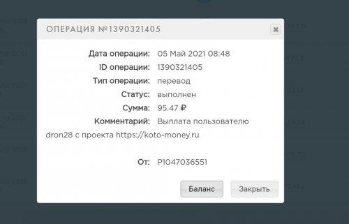 IMG_20210508_121818.thumb.jpg.a638299e497cf5cb38241076c1a44322.jpg