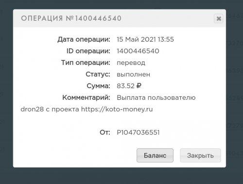 IMG_20210517_124122.jpg
