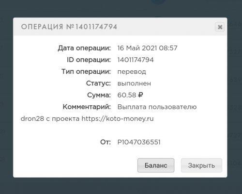 IMG_20210517_124141.jpg