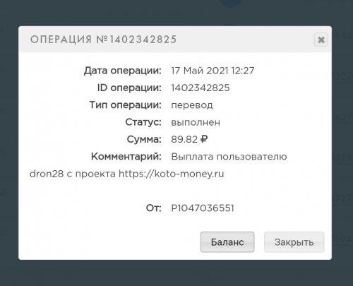 IMG_20210517_124202.jpg