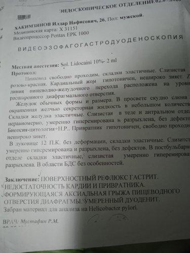 IMG_20210520_184617.jpg