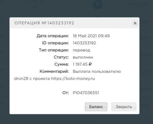 IMG_20210521_212816.jpg
