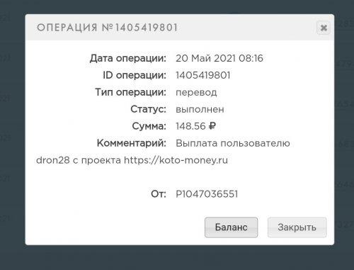 IMG_20210521_212837.jpg