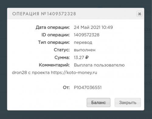 IMG_20210527_011037.thumb.jpg.ed0c8fd325cf6e8ac77e4912fb6b6228.jpg