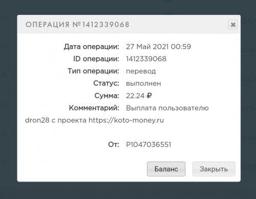 IMG_20210527_011058.thumb.jpg.e042b6cd6a90aea1d2c28d72621c49c7.jpg